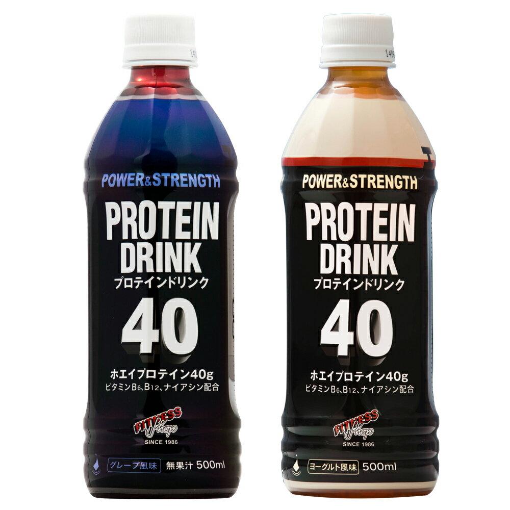 goldsgym rakuten global market original fitness protein