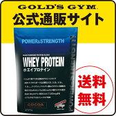 フィットネスショップオリジナルホエイプロテイン 3kg入 |プロテインサプリメント プロテイン 健康食品 たんぱく質 サプリ サプリメント タンパク質 筋力 ホエイ ドリンク プロテインパウダー GOLD'S GYM ゴールドジム golds gold