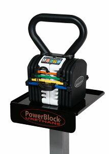 5段階の重さを瞬時に切り替えられるケトルベルケトルブロック20ポンド KettleBlock20