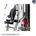 【日本総代理店】 TUFFSTUFF タフスタッフ 社製(U...