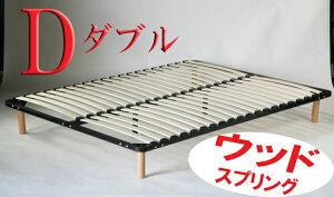 送料無料■新品■◆◇宮付き二段ベッド◇◆二段ベッド2段ベッドシングルベッドすのこベッド■