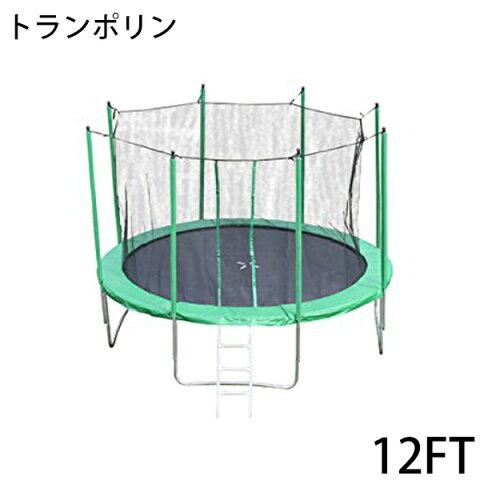 送料無料 新品 12FT (直径:365cm) 大型トランポリン トランポリン 梯子 ダイエット 美脚 筋力 トレーニング エクササイズ フィットネス メタボ解消