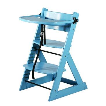 送料無料 新品 ベビーチェア テーブル付き トレイ付き キッズチェア グローアップチェア 木製 子供用椅子 ブルー