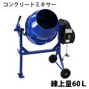 防音フェルトボード 吸音パネル45C (40×40cm) ライトブルー【単品】