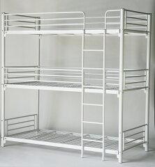 ■送料無料■新品■◆◇三段ベッド◇◆パイプ三段ベッド パイプベッド 三段ベッド 3段ベッド...