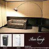 ■送料無料■新品■アルコランプ Arco lamp 天然大理石■2カラー選択 黒 白