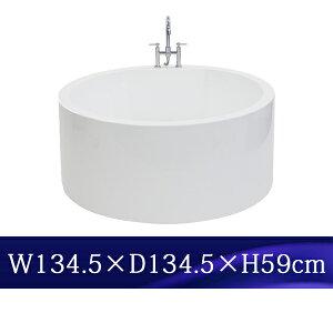 送料無料■新品■バスタブ浴槽バスお風呂洋風バスタブ風呂置き型洋式アクリル製サイズW1345×D1345×H590■bath-505