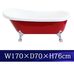 送料無料■新品■バスタブ浴槽バスお風呂洋風バスタブアンティーク風浴槽風呂置き型洋式猫脚アクリル製サイズW1700×D700×H760■bath-021