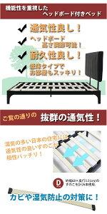 送料無料■新品■フルスチールベッド■ボンネルコイルマットレス付きダブル黒ブラックベッドフレームロータイプベッド低床ベッドすのこベッドすのこベッドフレーム木材スチール■b13dbkbon