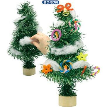 クリスマスツリー ツリー 手作り 工作キット 50個セット販売