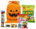 ハロウィン景品お菓子ハロウィンお菓子巾着OK-40※こちらの商品はまとめ売りの為、50個の倍数でのご注文お願いいたします