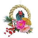 お正月飾り43 獅子舞マスコット付きしめ縄飾り 全長37cm