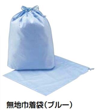 無地巾着袋 使い捨て巾着袋 ブルー 100個セット販売