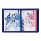 名湯綴 薬用入浴剤セット (TML-05) 幅広い層に人気の名湯・秘湯をモチーフにした薬用入浴剤 日本製 30個セット販売