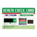 ヘルスチェックカード (HC-3) 100枚セット販売 カード型簡易体温計 額に