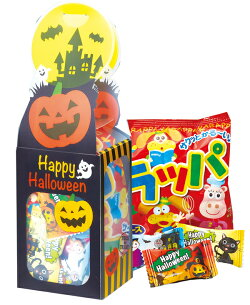 ハロウィンお菓子景品ハロウィンクリアケース(お菓子入り)100個セット販売【代引き不可商品】