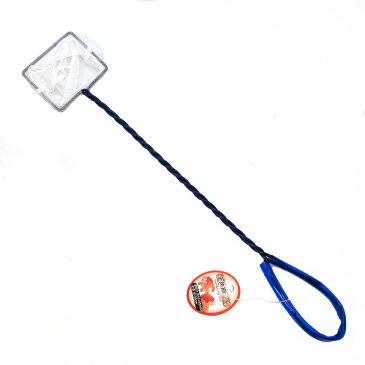 金魚網(ミニ) 全長約36.5cm まとめ売り 50個セット販売