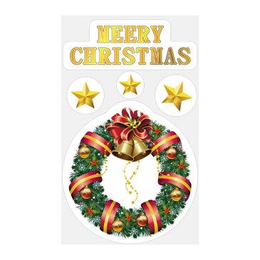 クリスマス 装飾 ウインドウステッカー リース 貼りやすくはがしやすい自己吸着タイプのステッカー 100cm×60cm 大きいサイズ 店舗入り口・窓用装飾