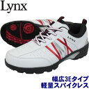 Lynx リンクス LXSH-7569 ゴルフシューズ  (軽量スパイクレス /幅広3Eタイプ)