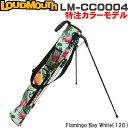 Loudmouth ラウドマウス LM-CC0004 セルフスタンド クラブケース Flamingo Bay White(120)  特注カラーモデル/フラミンゴベイホワイト ・・・