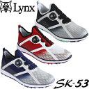 Lynx リンクス SK-53 ゴルフシューズ  (ダイヤル式/メッシュ軽量スパイクレス /幅広3Eタイプ)