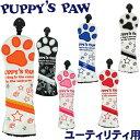 PUPPY'S PAW 仔犬の肉球 NEO CLASSIC ヘッドカバー ユーティリティ用 (ミトン型/クラシックタイプ)