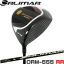 ORLIMAR オリマー ORM-555 RR(ダブルアール) ブラックIP 高反発 鍛造チタンドライバー  (460ccルール不適合/非公認モデル)