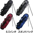 GACC-002 6.5インチ スタンドバッグ クラブケース 【軽量キャディバッグ/ミニバッグ/ミニスタンド/1.8キロ/48インチ対応】