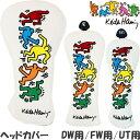 キースヘリング KHHC-06 ヘッドカバー (ドライバー用/フェアウェイウッド用/ユーティリティ用)【Keith Haring キース・ヘリング】