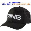 【あす楽】ピンゴルフ US PING ツアーライトキャップ #33406-07 Blk/WHT