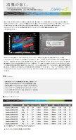 【ポイント10倍】MYSTERY【ミステリー】CF-445TOURLIMITEDドライバーBasileusZaffiro2シリーズシャフト