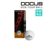【2016年モデル】HARAKEN【ハラケン】DOCUS【ドゥーカス】ゴルフボールDCB-TOURボール1スリーブ【3コ入】532P19Apr16