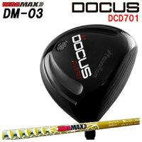 dcd701-dm-03