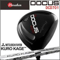 dcd701-kurokage