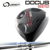 dcd702-loop