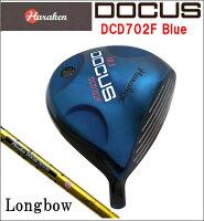 【2016年モデル】DOCUS【ドゥーカス】DCD702FBLUEDriverLongbowシャフト装着モデル