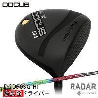 ドゥーカスDOCUSDCD703GHI-CORメンズゴルフドライバーRADARレイダーシャフト装着モデル