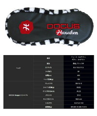 【2017年モデル】DOCUS【ドゥーカス】DCD711LEFTYメンズドライバーDOCUSSlugger2装着モデル