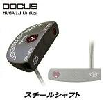 【ポイント10倍】ドゥーカスDOCUSメンズゴルフクラブパターHUGA1.1Limitedヒューガスチールシャフト