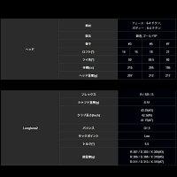 HARAKEN【ハラケン】DOCUS【ドゥーカス】DCF703GFWDOCUSLongbowシリーズ