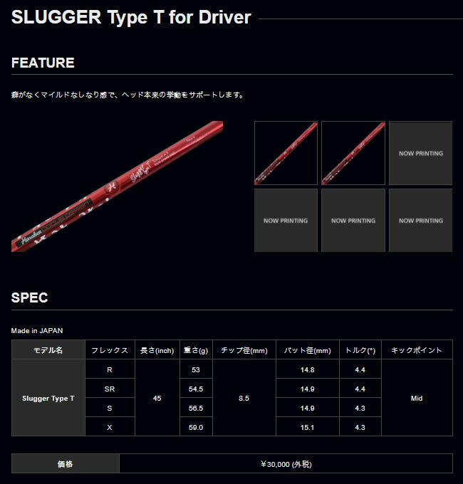 ドゥーカス DOCUS メンズゴルフクラブ DCD702 ドライバー DOCUS Slugger TypeT