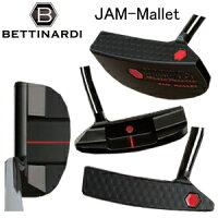 【2016年モデル】BETTINARDI【ベティナルディ】メンズゴルフパター【スタジオリザーブ】JAM-Mallet