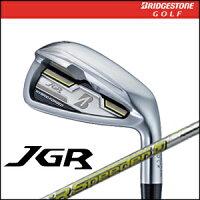jgr-hir-01