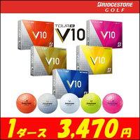 【あす楽】【2016年モデル】BRIDGESTONEGOLF【ブリヂストンゴルフ】TOURBV10ゴルフボール1ダース【12コ入り】