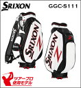 Ggc-s111-1