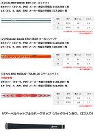 【ポイント5倍】【予約】【2016年モデル】DUNLOP【ダンロップ】SRIXON【スリクソン】メンズゴルフZ565アイアン6本セット(#5-9,PW)N.S.PRO980GHDSTスチールシャフト05P29Jul16