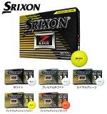 【予約】【2017年モデル】DUNLOP【ダンロップ】SRIXON【スリクソン】NEWZ-STARゴルフボールダース【12コ入】