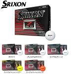 【予約】【2017年モデル】DUNLOP【ダンロップ】SRIXON【スリクソン】NEWZ-STARXVゴルフボールダース【12コ入】