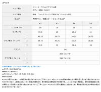 【予約】【2016年モデル】DUNLOP【ダンロップ】SRIXON【スリクソン】メンズゴルフZU65ユーティリティMiyazakiKaula7forUTILITYカーボンシャフト