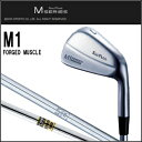 M1-forged-1